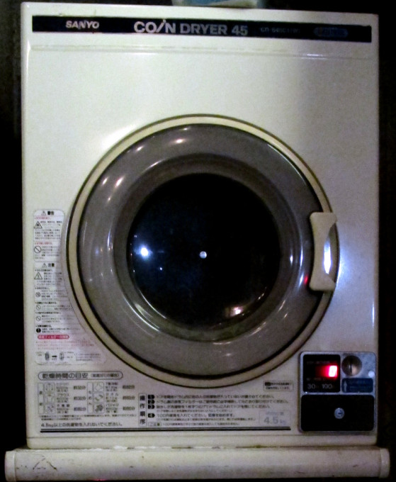 Sanyo washing machine