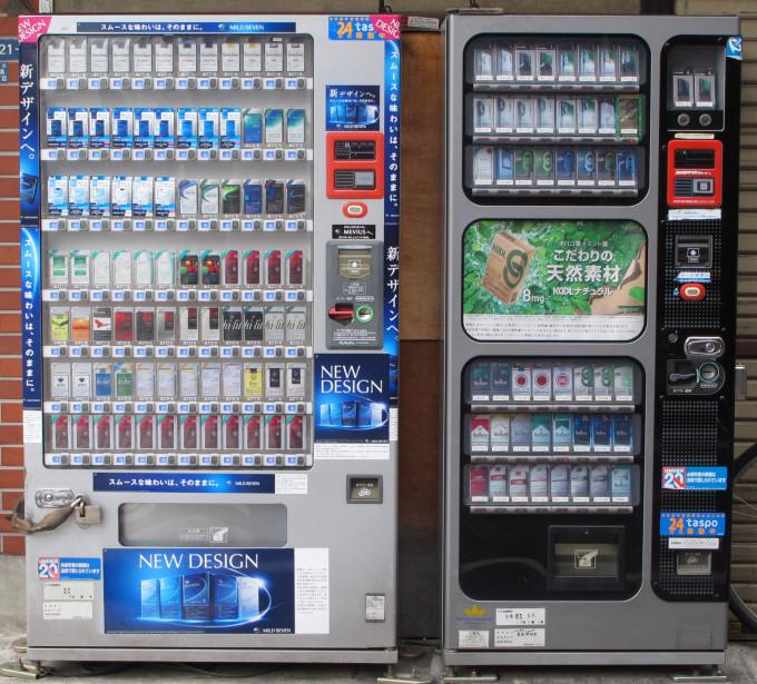 tokyo-vending-machines